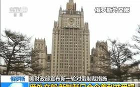 (資料圖源:CCTV視頻截圖)