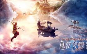 由鄭保瑞執導;郭富城 、馮紹峰、趙麗穎、小瀋陽和羅仲謙領銜主演的魔幻、愛情與喜劇電影《西遊記女兒國》。