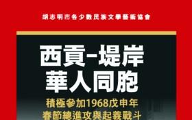 華文版正在付梓中。