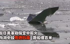 (圖源:NHK視頻截圖)