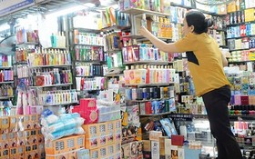 濱城市場售賣美容品一瞥。