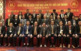 西河九龍堂林氏大宗祠第廿一屆理監事就職典禮合影。