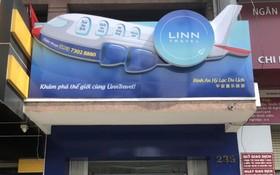 圖為LINN旅行社第二分社門面一瞥。