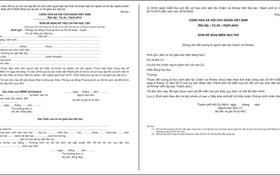 附錄1表格  (欲瞭解表格內容請與本報聯繫)