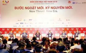 2018年越南併購論壇全景。