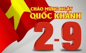 越南社會主義共和國國慶73週年(1945.9.2-2018.9.2) 紀念日宣傳海報。(圖源:互聯網)