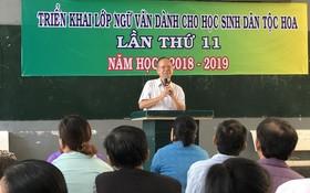 穗城會館理事長盧耀南在開課儀式上致詞。