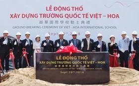 平陽越華國際學校動土剪綵儀式。
