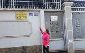 正因為坊人委會的過失,導致鄰居門牌號碼與存在了10年間的 林美英住房門牌號碼一模一樣。