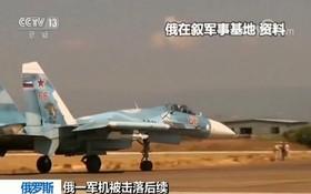 以色列總理內塔尼亞胡當地時間18日表示,敘利亞方面需要對17日晚間一架俄羅斯軍機被擊落事件負責。(圖源:CCTV視頻截圖)