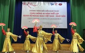日越外交關係45週年紀念傳統文藝歌舞表演節目一瞥。