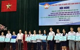 2018-2019學年度阮友壽助學金頒發儀式。
