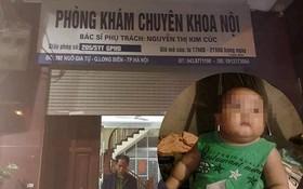 大圖為阮氏金菊醫生的私人診所門面。小圖為異常死亡的兩歲病童。(圖源:勢功)