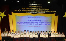 2018年奧林匹克競賽與國際科技比賽得獎高中生表彰儀式。