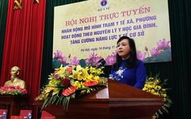 衛生部長阮氏金進在會議上致詞。(圖源:VOV)