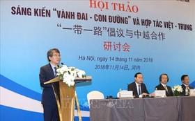 外交學院長阮武松在研討會上致開幕詞。(圖源:越通社)