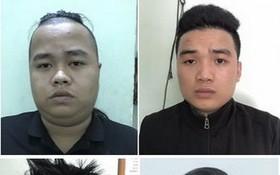 楊志才(上左)與3名共犯。(圖源:公安機關提供)