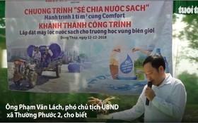 常福2鄉人委會副主席在飲用水過濾器落成與移交儀式上發言。(圖源:視頻截圖)