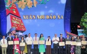 獲得表彰的個人和集體。