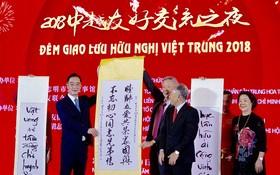 市越中友協主席楊關河與書法家朱應昌 伉儷向吳駿總領事(左一)贈送墨寶。