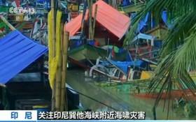 印尼總統警告可會再次發生海嘯。(圖源:CCTV視頻截圖)