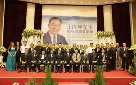 江丙坤先生追思音樂會在本市舉行。