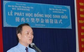 蘇建源董事長 鼓勵學生學好華文。