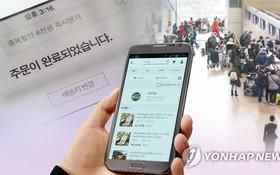 調查報告:韓國60歲以上人群的互聯網利用率達88.8% 。(圖源:韓聯社)