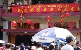 鵝貢市春節廟會十分熱鬧。