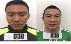 被起訴的4名涉案嫌犯。(圖源:公安機關提供)