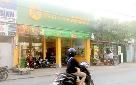 自從便利店獲開設後,道路變得更加通暢無阻。