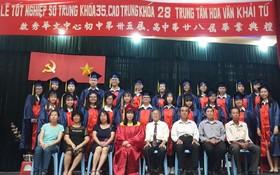 啟秀華文中心初高中畢業典禮師生合照。