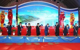 雲屯-芒街高速公路項目動工儀式。(圖源:交通報)