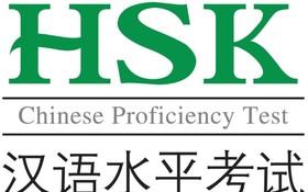 逾 2000 考生參加國際漢語水平會考