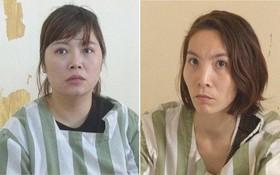 2名涉案嫌犯范氏桂(左圖)與甯氏海燕。(圖源:公安機關提供)