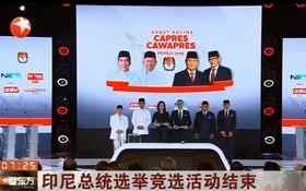"""印度尼西亞選舉委員會14日宣佈,印尼總統選舉競選活動13日正式結束,從14日起進入為期3天的""""冷靜期""""。(圖源:視頻截圖)"""