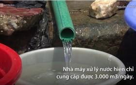 酷熱天氣致沙巴旅遊區缺乏生活用水。(圖源:越通社視頻截圖)