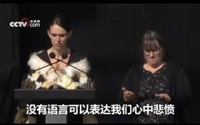 新西蘭總理傑辛達‧阿德恩3日表示,克賴斯特徹奇槍擊案中的一名土耳其男性傷者在醫院死亡,使此次槍擊案的遇難人數升至51人。圖為新西蘭總理傑辛達‧阿德恩在槍擊案發生後舉行的國家悼念儀式,致哀槍擊案遇難者。(圖源:CCTV視頻截圖)