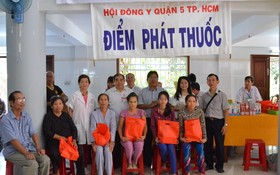 第五郡東醫會為檳椥省貧民施醫贈藥。