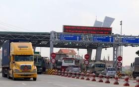 越南陸路總局:各 BOT 站月均收費逾萬億元。(圖源:互聯網)