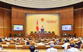 國會第七次會議場面。(圖源:Quochoi.vn)