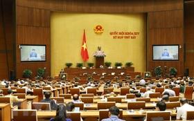 第十四屆國會第七次會議進入第五天議程。(圖源:越通社)