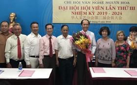 市華人文藝分會第三屆(2019-2024年任期)會員大會暨新屆執委會就職。