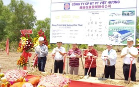 越香集團昨(12)日在越香二工業區舉行的中小企業項目廠房動工儀式。