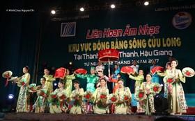 圖為 2017年九龍江平原第31次音樂會一表演節目。(圖源:互聯網)