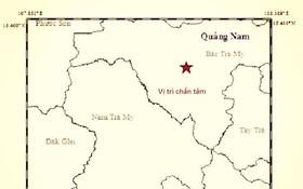 昨(18)日中午12時20分,廣南省北茶眉縣已發生一場里氏3.8級的地震。圖中星號表示震中位置。(圖源:地球物理院)
