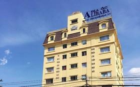 圖為本市阿里巴巴房地產股份公司辦公樓。(圖源:大越)