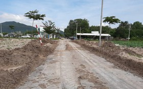 Alibaba公司違建的地皮被回收。(圖源:春煌)