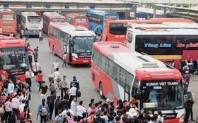 交通類價格下降 0.03%。(示意圖源:互聯網)