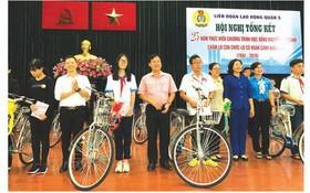 各華人單位捐助第五郡阮德景獎助學金